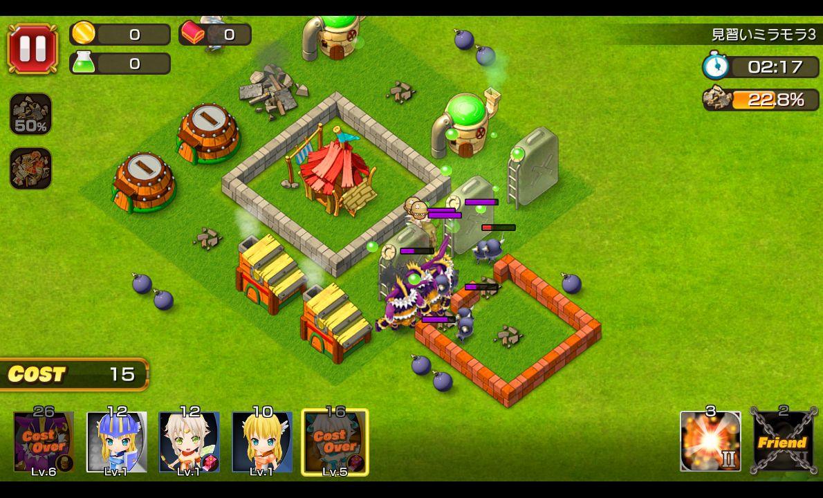 遊撃のミラモラ騎士団 androidアプリスクリーンショット1