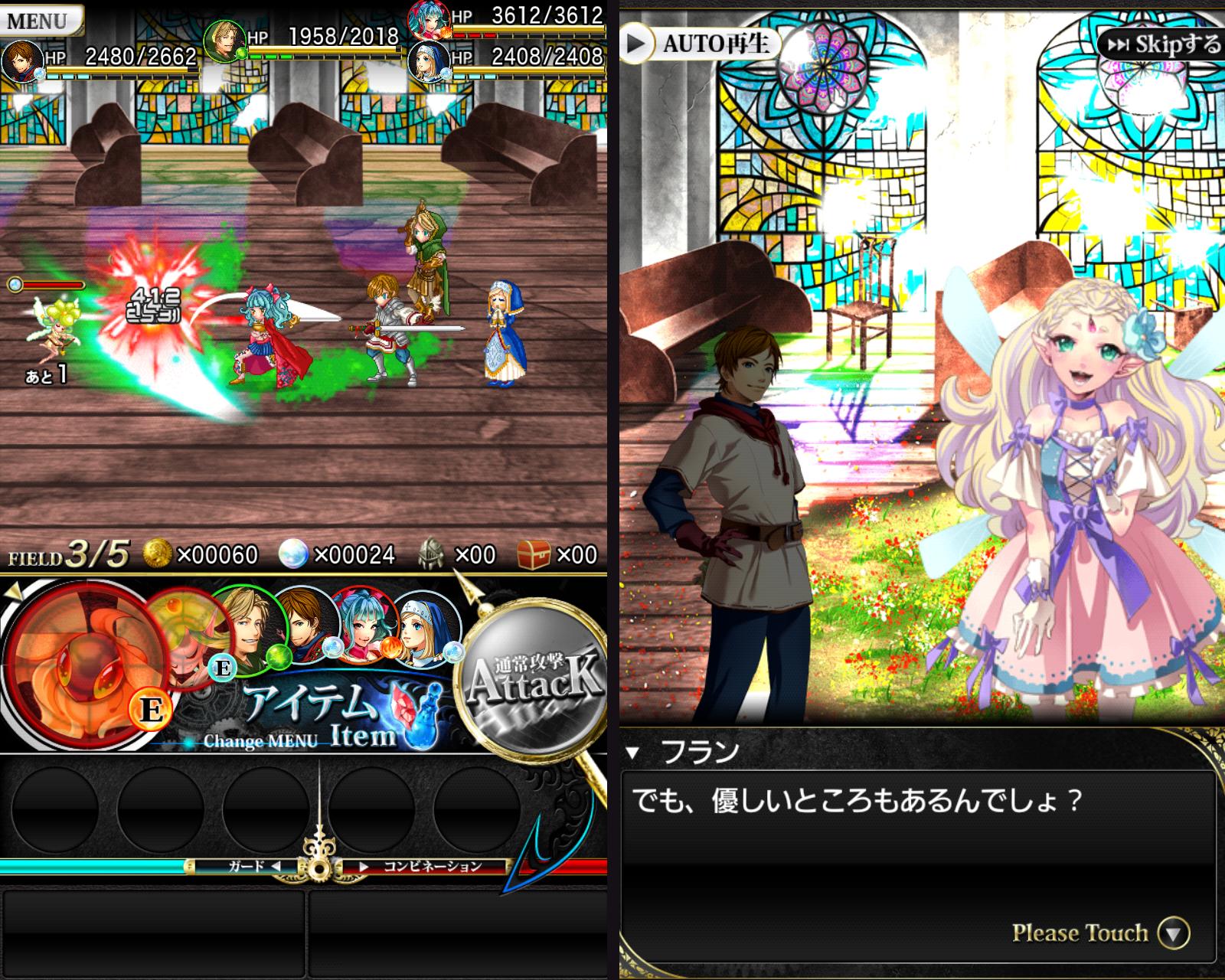 クロノ・サーガ androidアプリスクリーンショット1