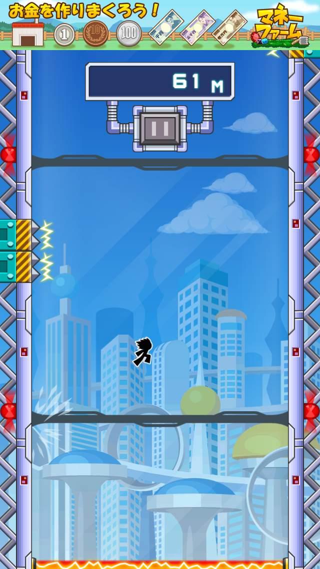 壁蹴りサスケ androidアプリスクリーンショット1