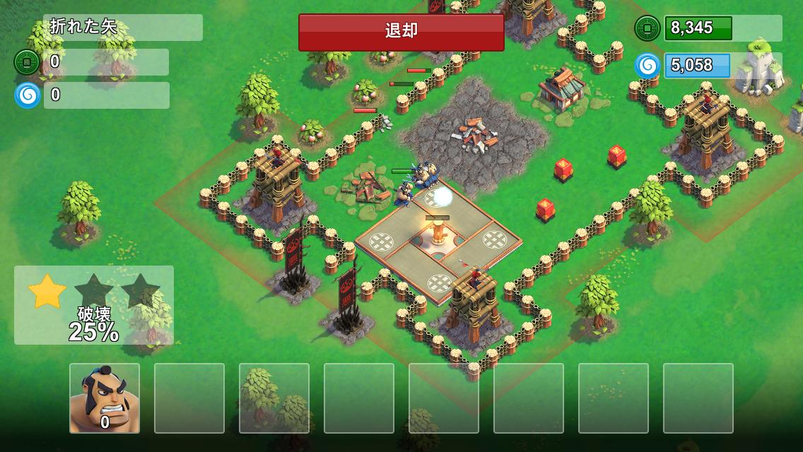 サムライ大合戦 androidアプリスクリーンショット1
