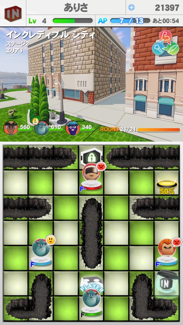 ディズニーインフィニティ バトル オブ トイ・マスター androidアプリスクリーンショット1
