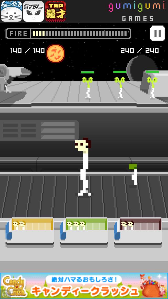 新芽兵器モヤシ androidアプリスクリーンショット1