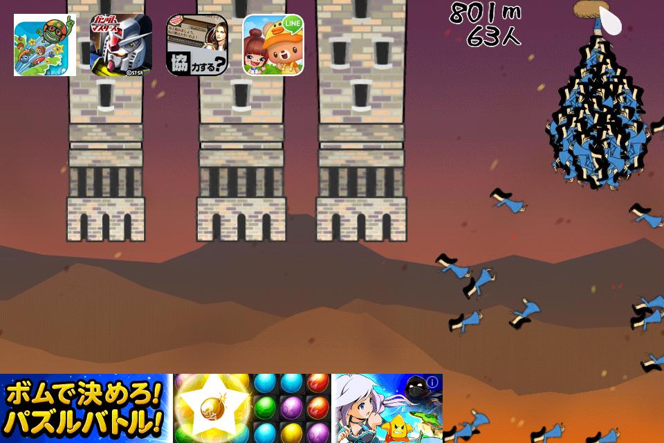 天空のやつ androidアプリスクリーンショット1