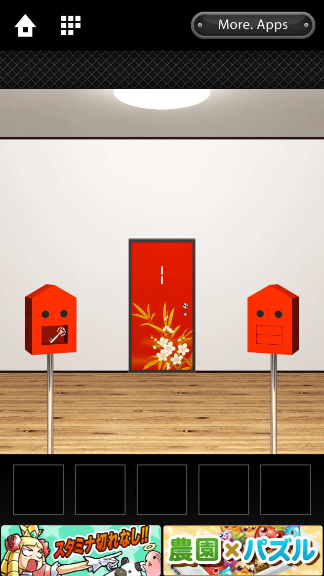 androidアプリ DOOORS4攻略スクリーンショット1