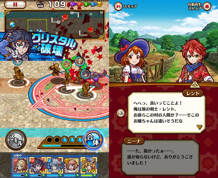 合体RPG 魔女のニーナとツチクレの戦士 androidアプリスクリーンショット1