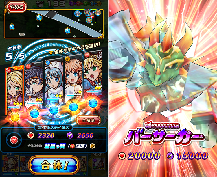 合体RPG 魔女のニーナとツチクレの戦士 androidアプリスクリーンショット2