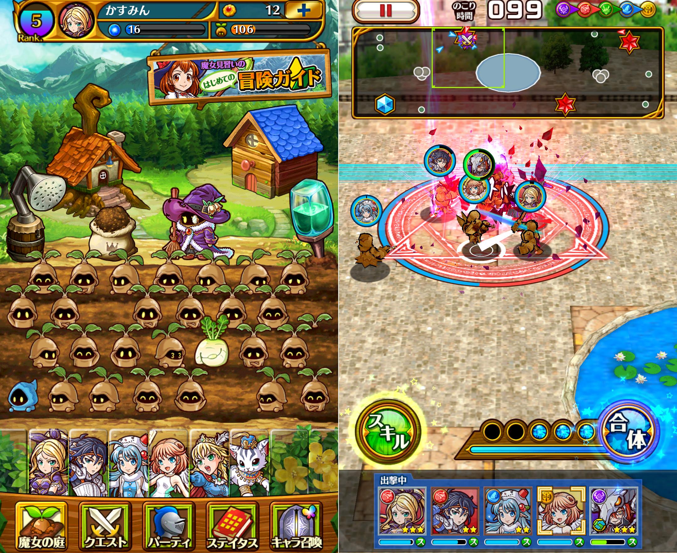 合体RPG 魔女のニーナとツチクレの戦士 androidアプリスクリーンショット3