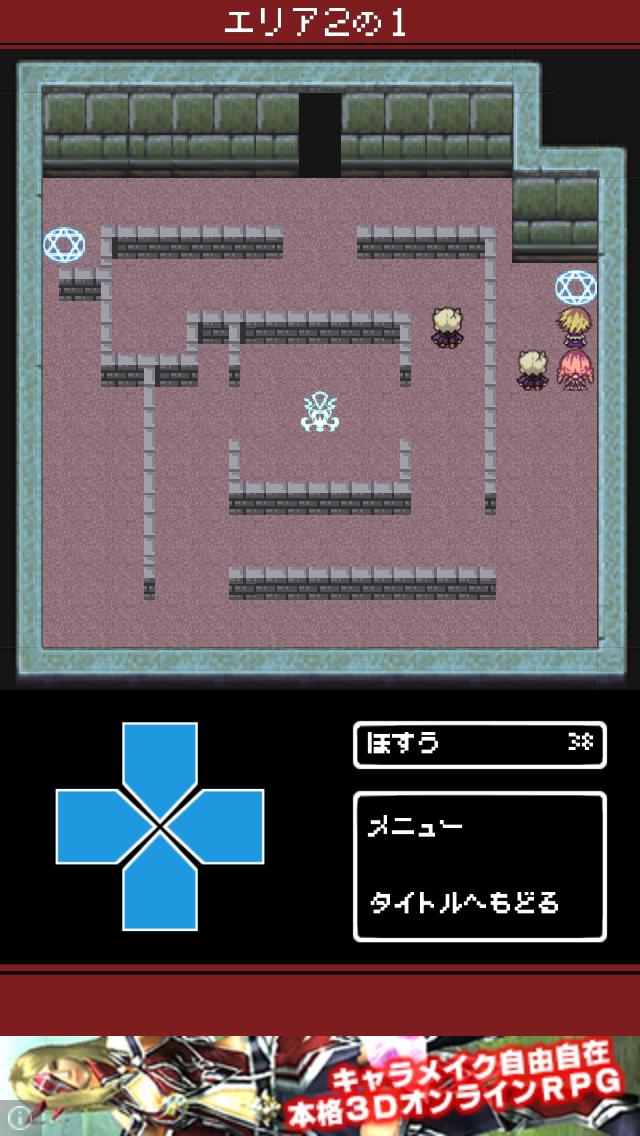 村人Aの奮闘 androidアプリスクリーンショット1