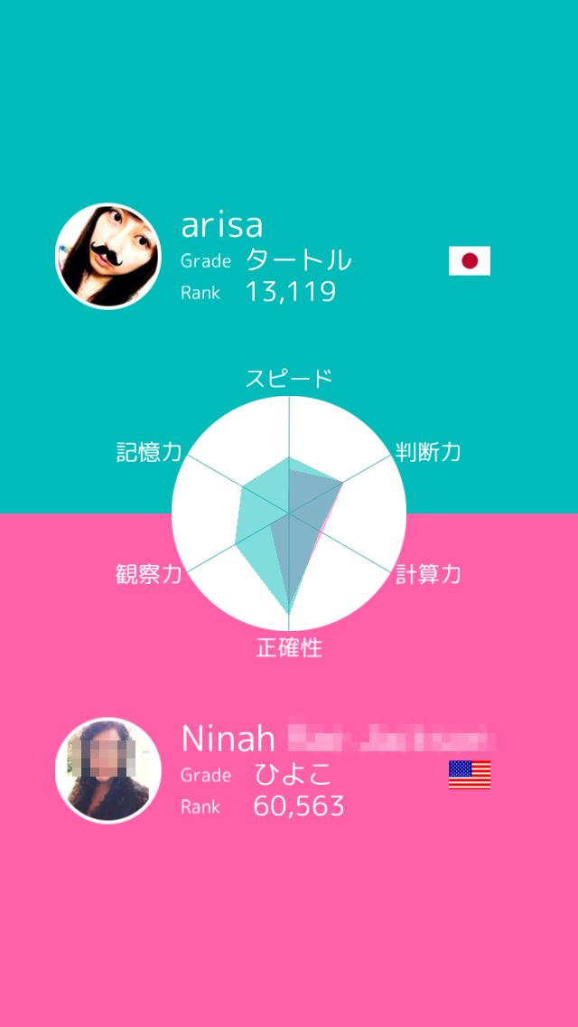 BrainWars (ブレインウォーズ) androidアプリスクリーンショット1
