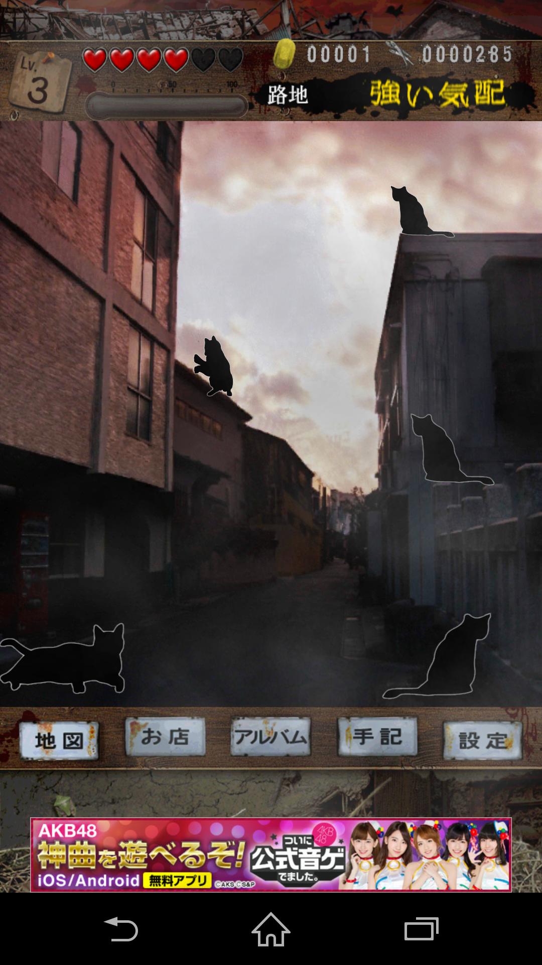 闇芝居2 androidアプリスクリーンショット1