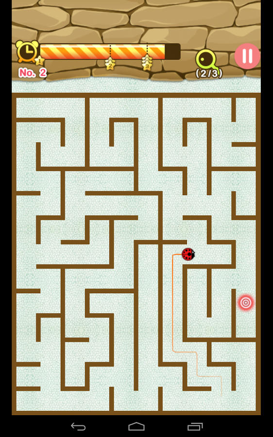 迷路の王 androidアプリスクリーンショット1