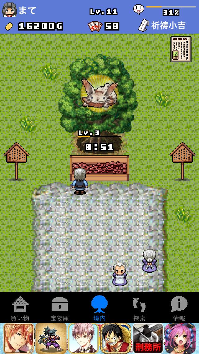 再建! ボロボロ神社 androidアプリスクリーンショット1