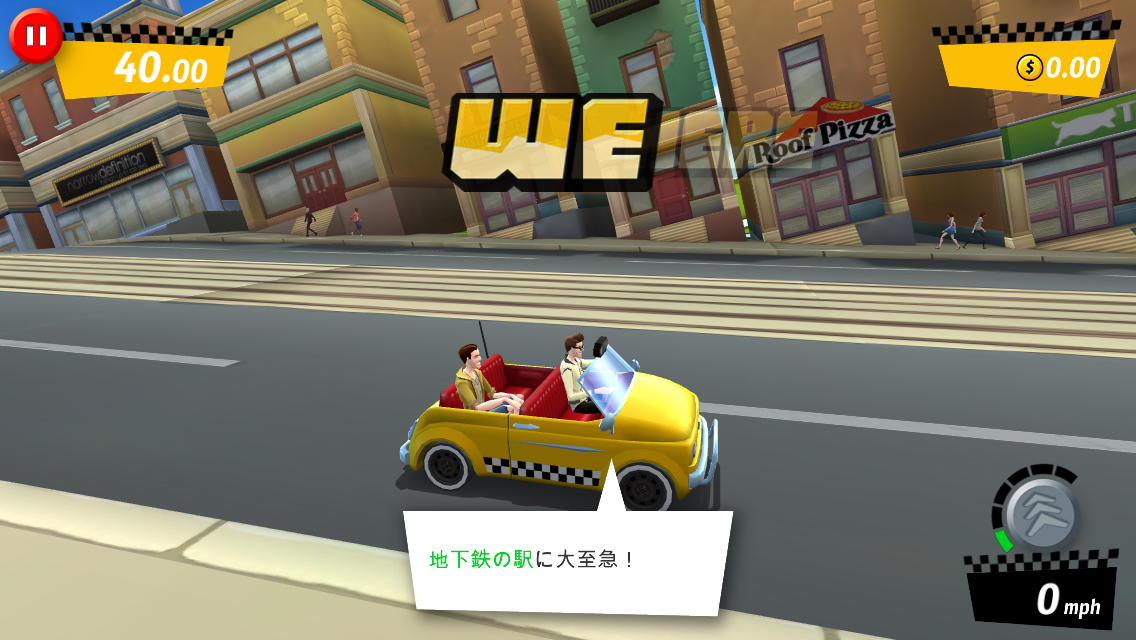 Crazy Taxi™: City Rush androidアプリスクリーンショット1