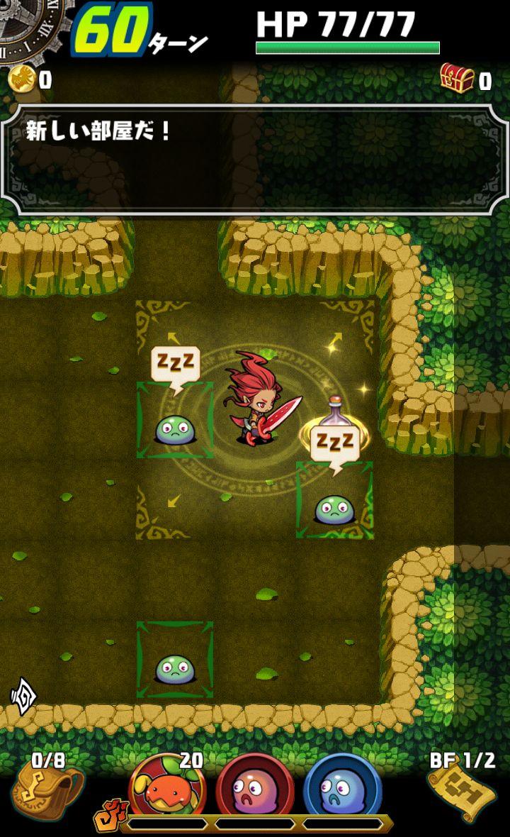 androidアプリ ドラゴンファング ~竜者ドランと時の迷宮~攻略スクリーンショット2