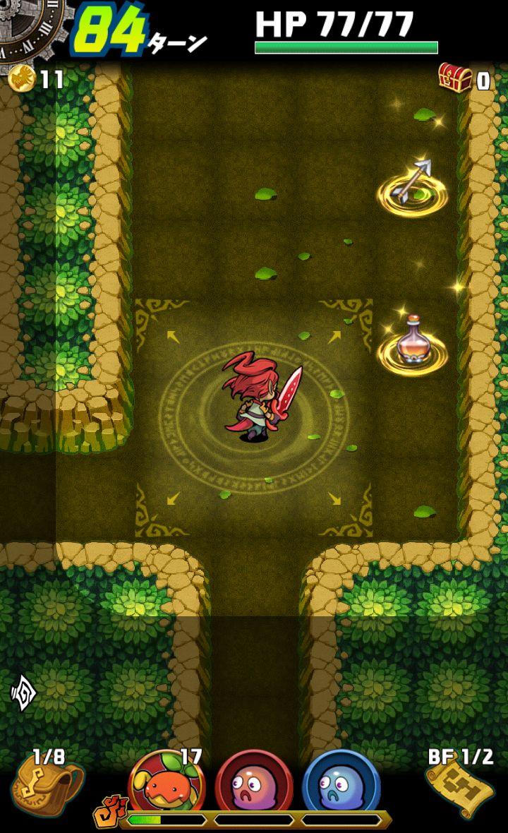 androidアプリ ドラゴンファング ~竜者ドランと時の迷宮~攻略スクリーンショット3
