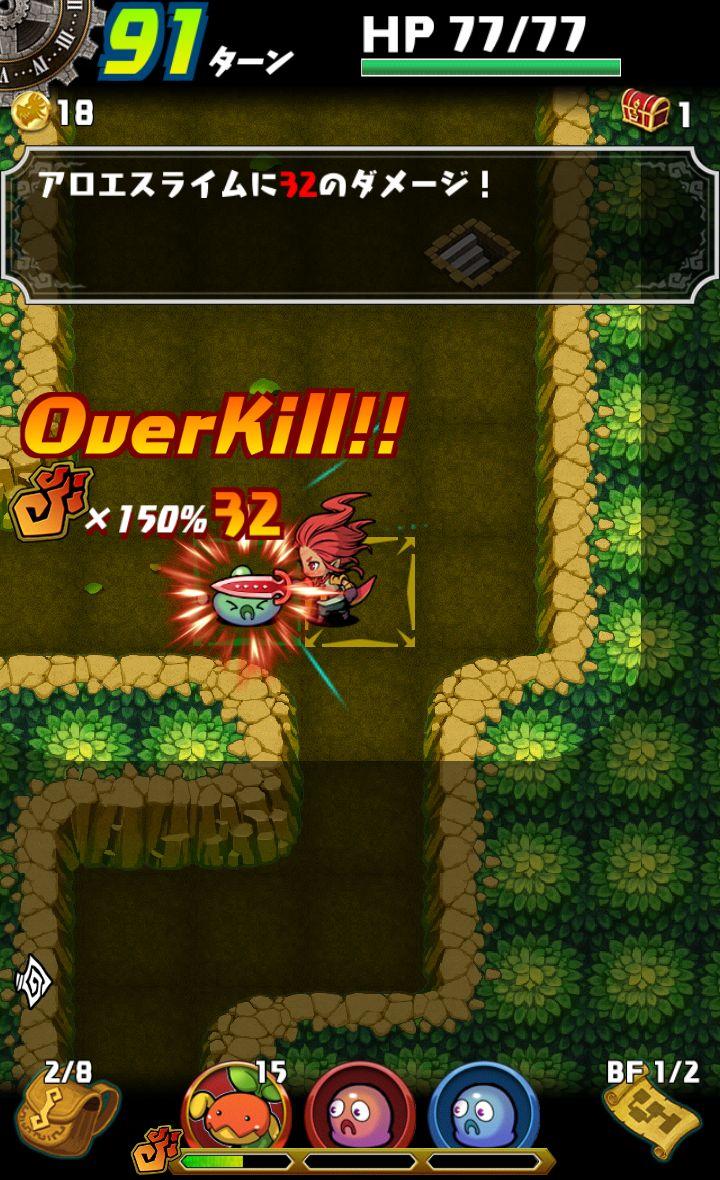 ドラゴンファング ~竜者ドランと時の迷宮~ androidアプリスクリーンショット2