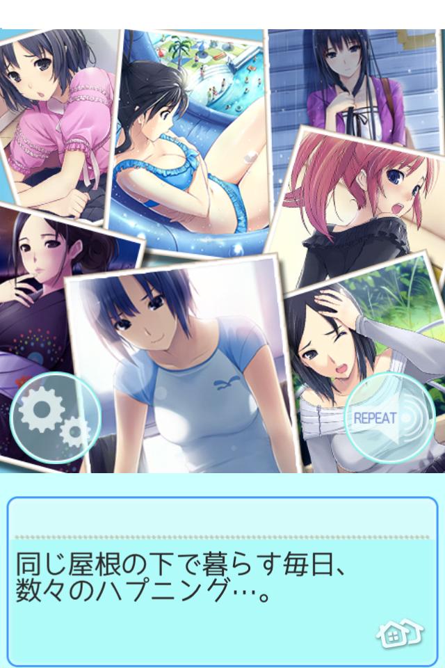 ようこそ!ファミーユへ androidアプリスクリーンショット1