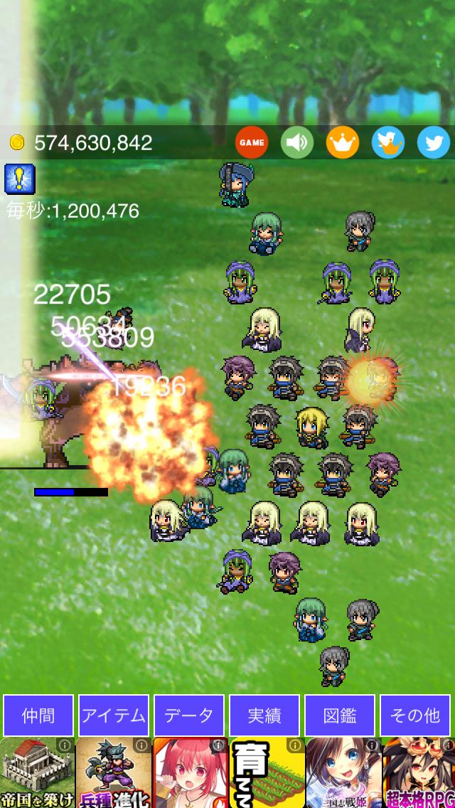 超ダメージ勇者2 androidアプリスクリーンショット1