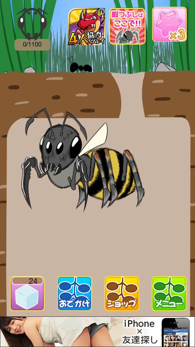 ありのままで 巣アナと蟻の女王 androidアプリスクリーンショット1