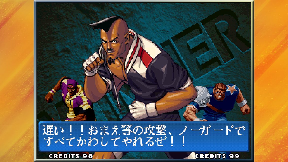 THE KING OF FIGHTERS '98 androidアプリスクリーンショット3