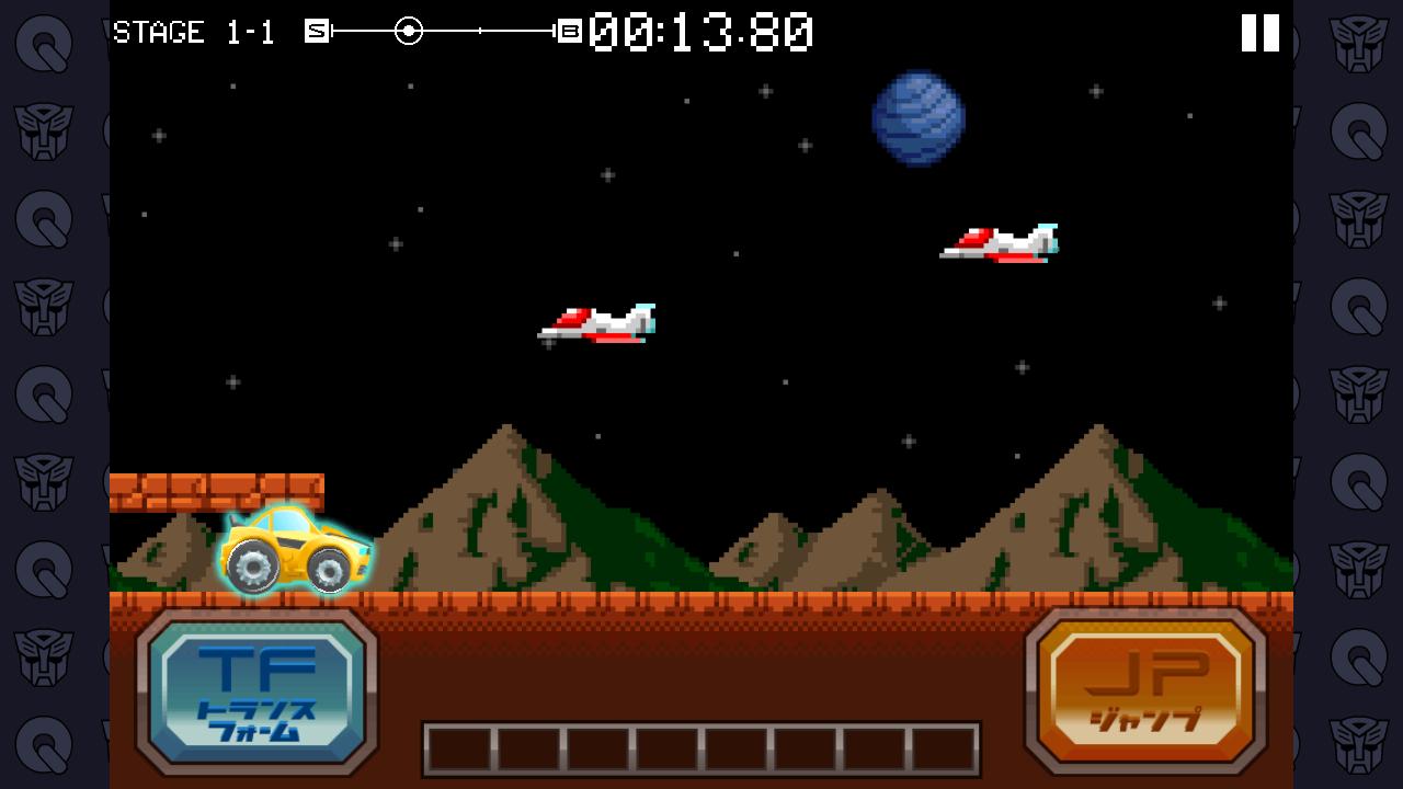 キュートランスフォーマー 帰ってきたコンボイの謎 androidアプリスクリーンショット2