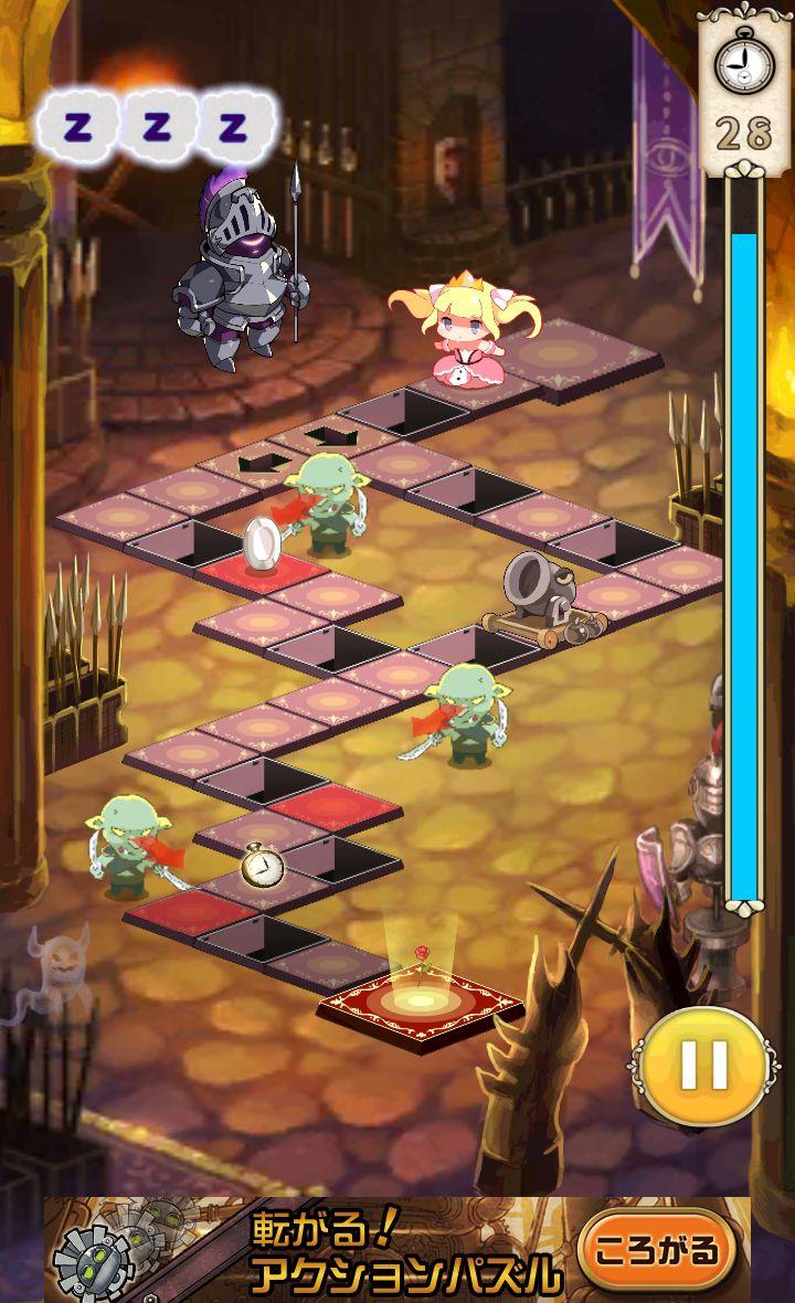 おてんば姫と魔王の城 androidアプリスクリーンショット1