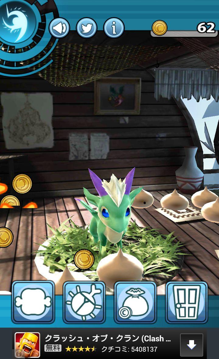 androidアプリ 仔竜の風詩攻略スクリーンショット1