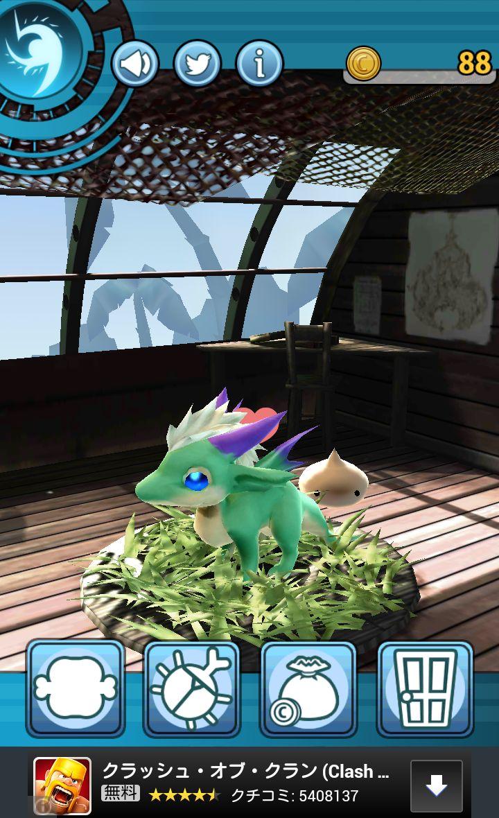 仔竜の風詩 androidアプリスクリーンショット2