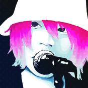 「私のバンドマン」