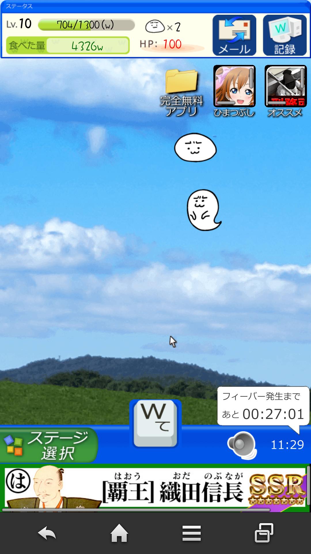草生えぬww androidアプリスクリーンショット1