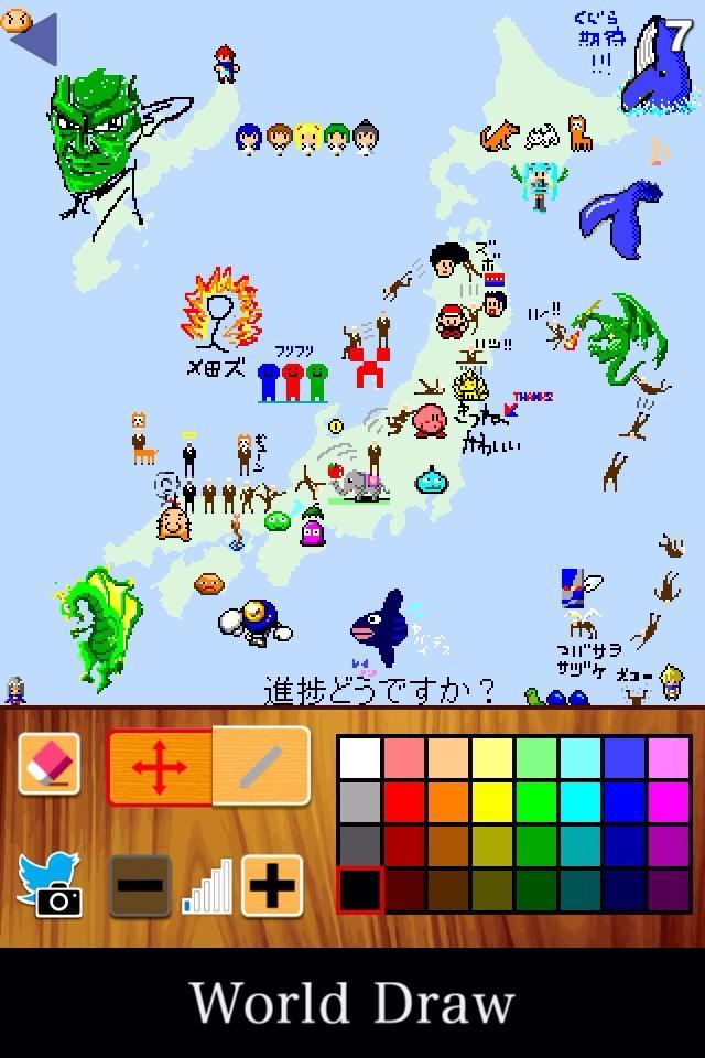 androidアプリ みんなで地球にお絵描き -WorldDraw-攻略スクリーンショット3