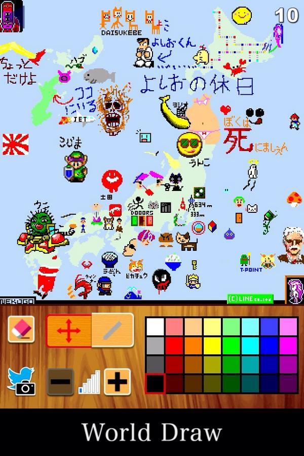 みんなで地球にお絵描き -WorldDraw- androidアプリスクリーンショット1