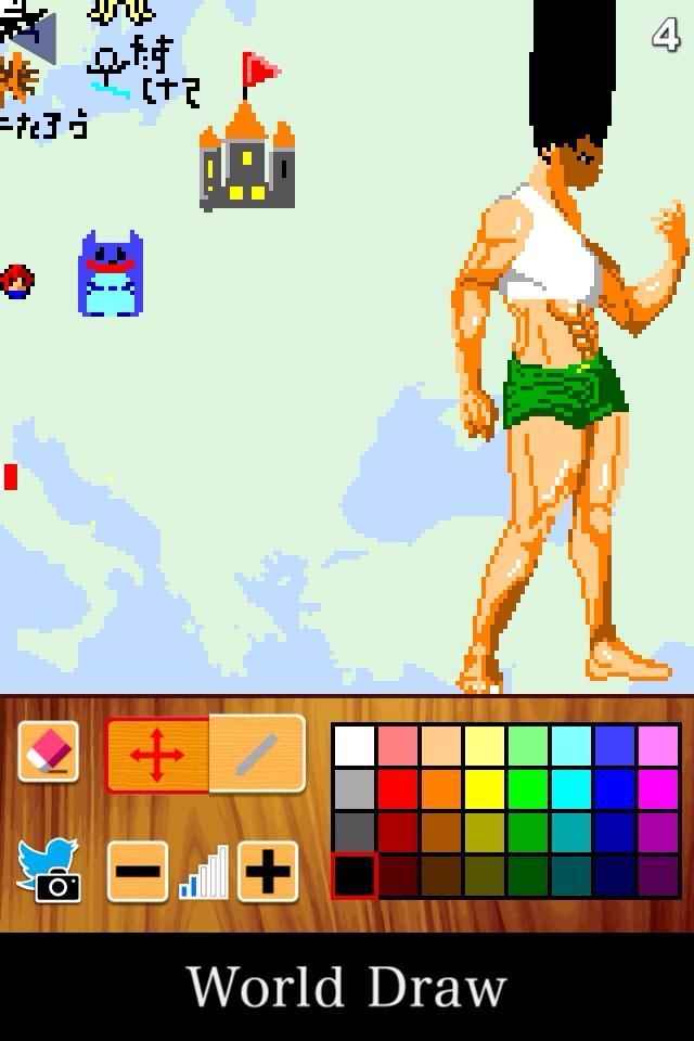 みんなで地球にお絵描き -WorldDraw- androidアプリスクリーンショット2