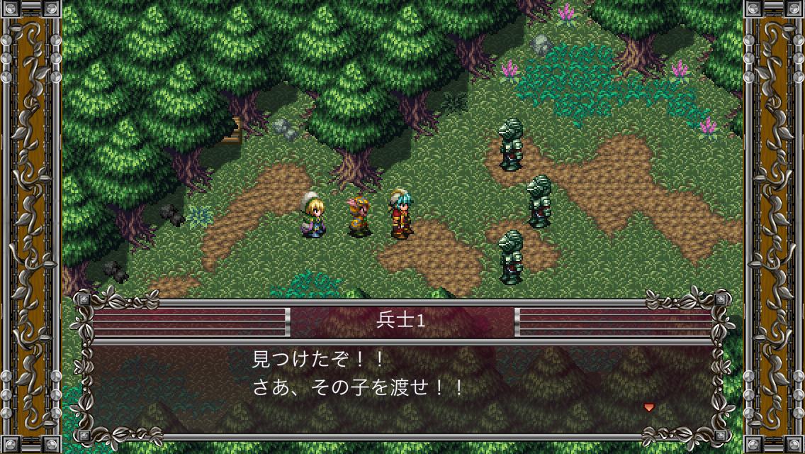 バンドオブモンスターズ androidアプリスクリーンショット1