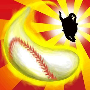 野球やろうぜ!