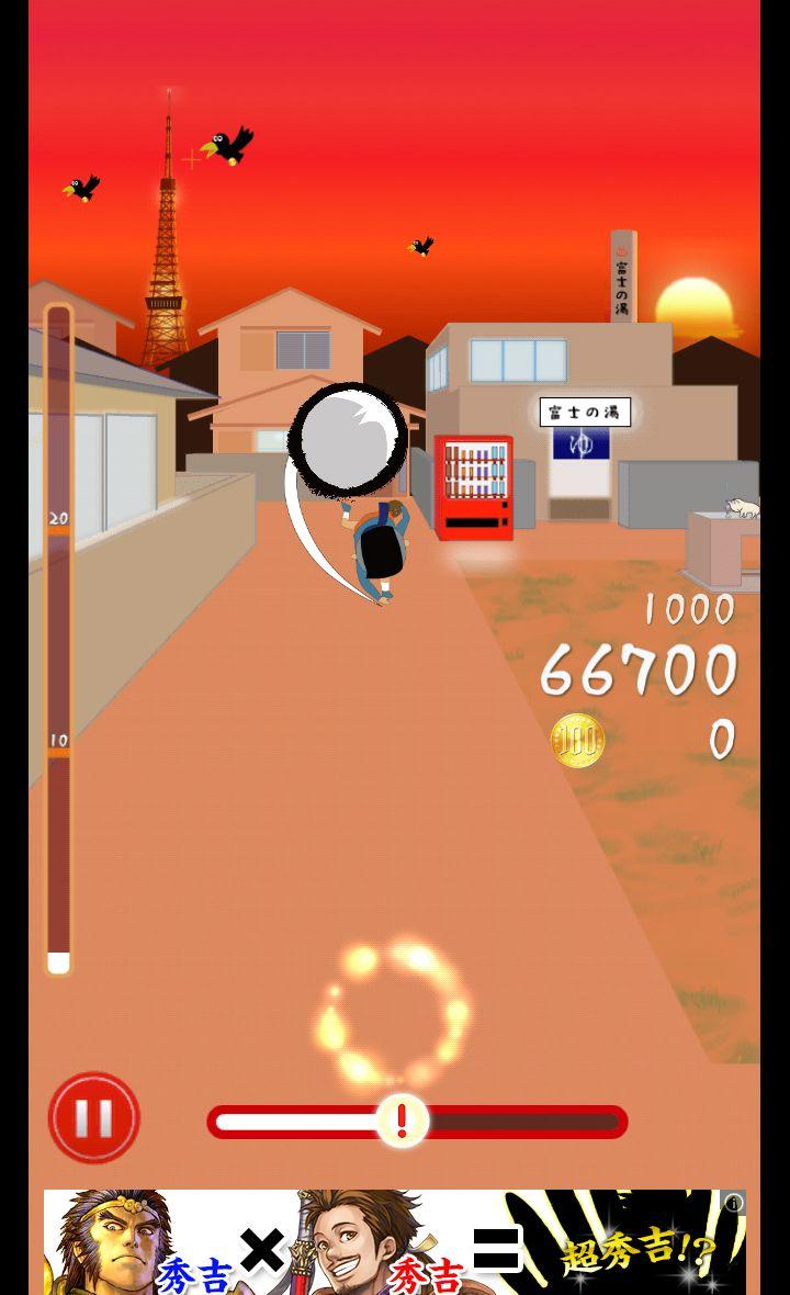 野球やろうぜ! androidアプリスクリーンショット1