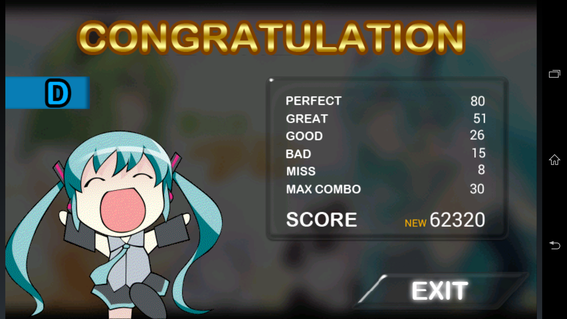 androidアプリ Beat Beat Vocaloid攻略スクリーンショット4