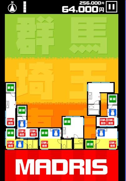 マドリス androidアプリスクリーンショット1