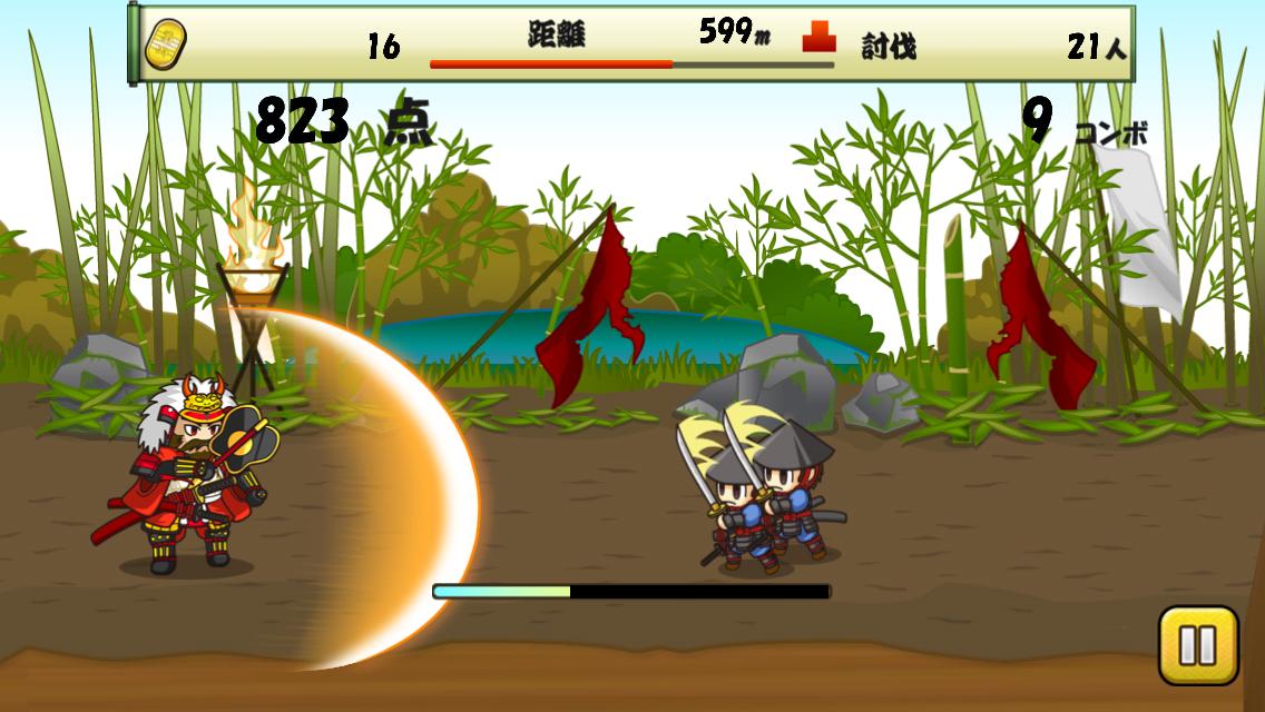 戦国ランナーズ androidアプリスクリーンショット1