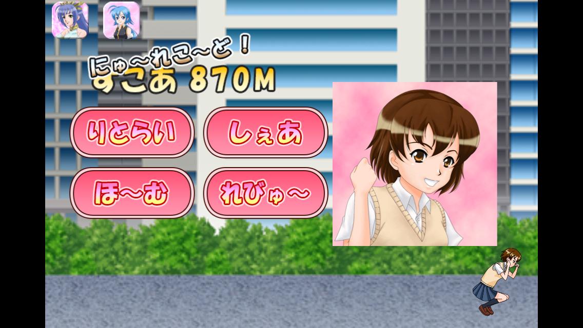 JKジャンプ androidアプリスクリーンショット3