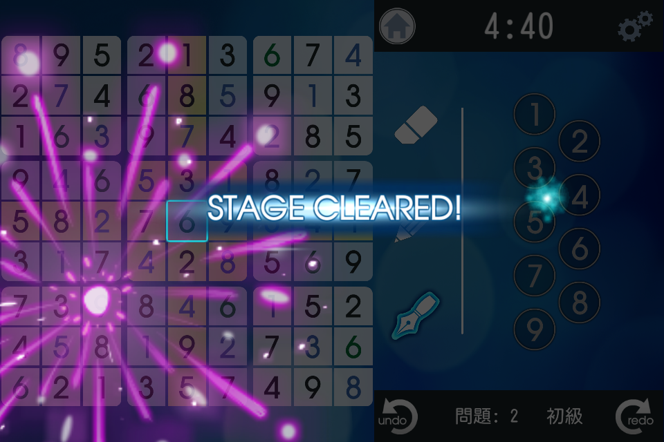 androidアプリ 数独: Daily Challenge攻略スクリーンショット3