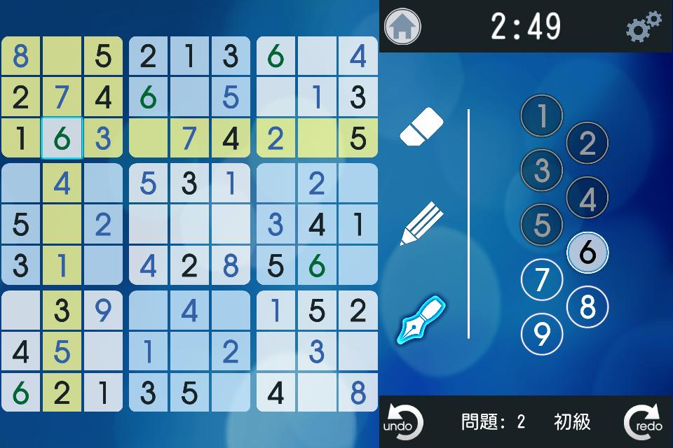 数独: Daily Challenge androidアプリスクリーンショット1