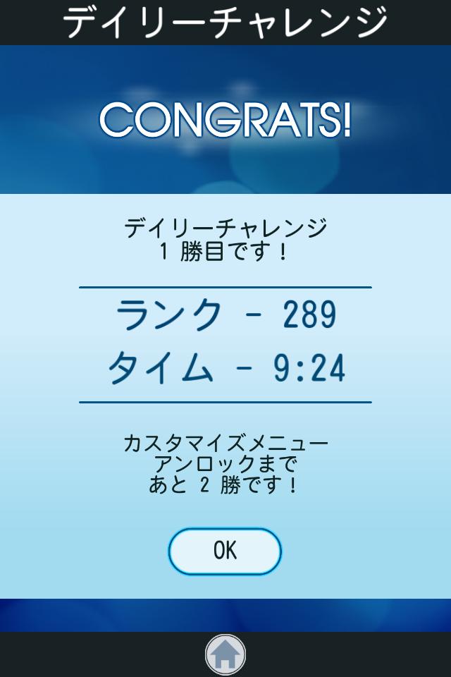 数独: Daily Challenge androidアプリスクリーンショット2
