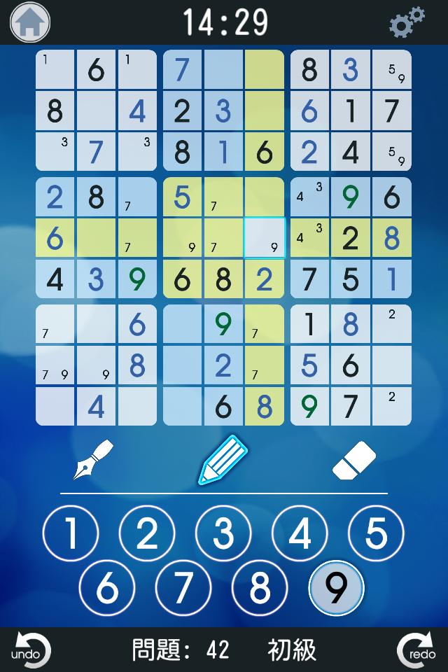 数独: Daily Challenge androidアプリスクリーンショット3