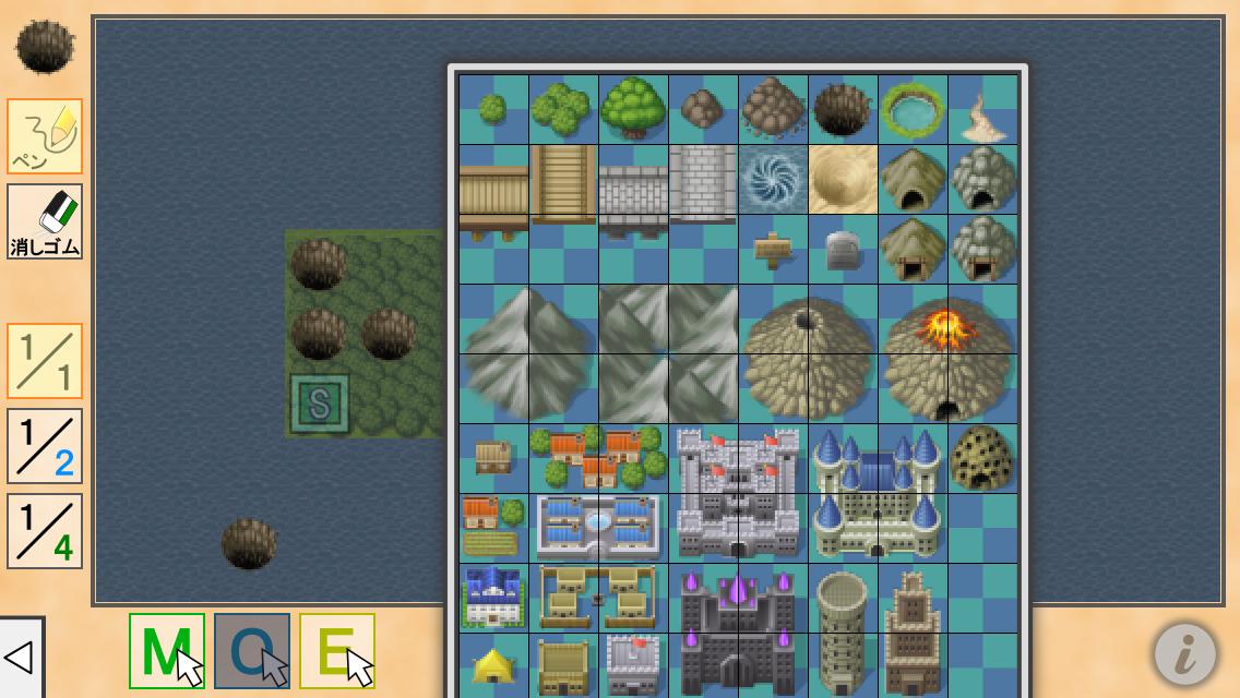 RPGクリエイター androidアプリスクリーンショット1