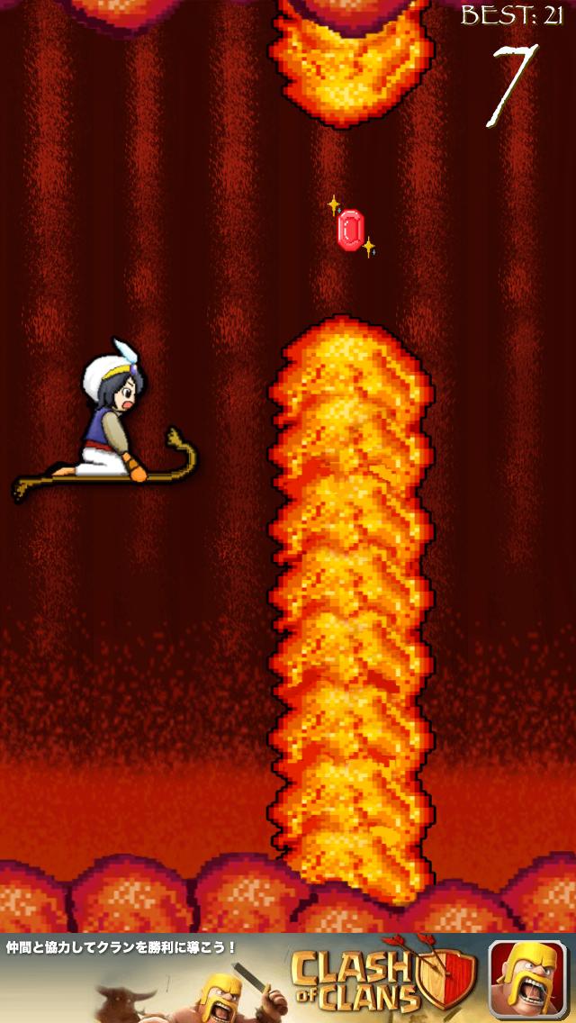 アラジンと魔法の絨毯 androidアプリスクリーンショット1