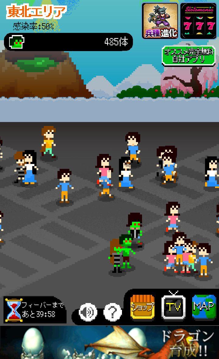 ピコピコ†ゾンビハザード androidアプリスクリーンショット1