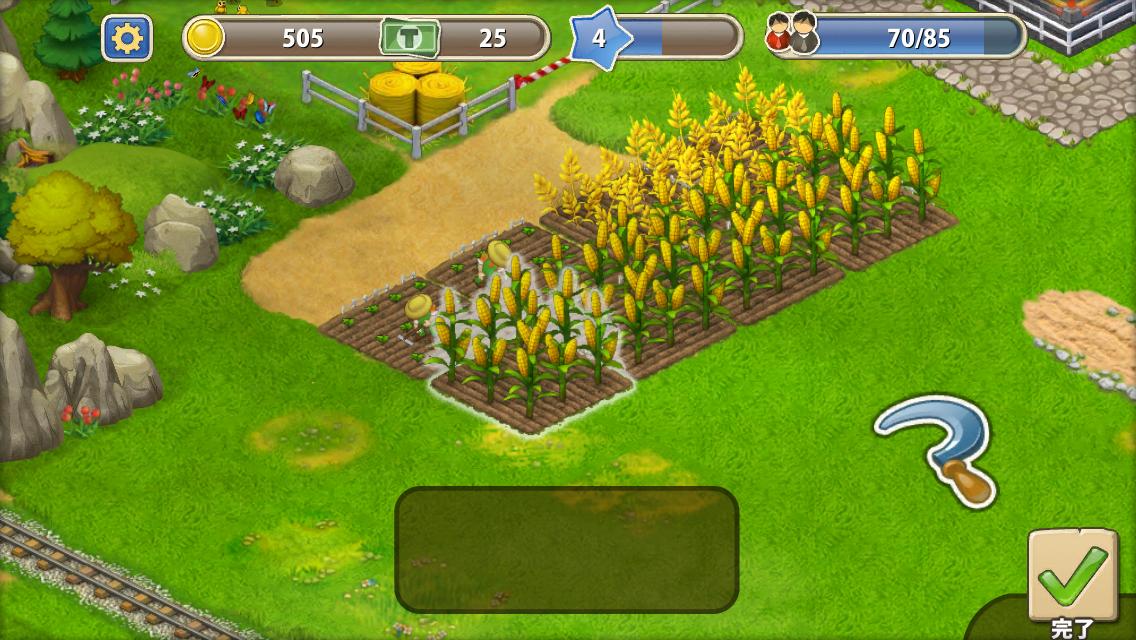 タウンシップ (Township) androidアプリスクリーンショット1