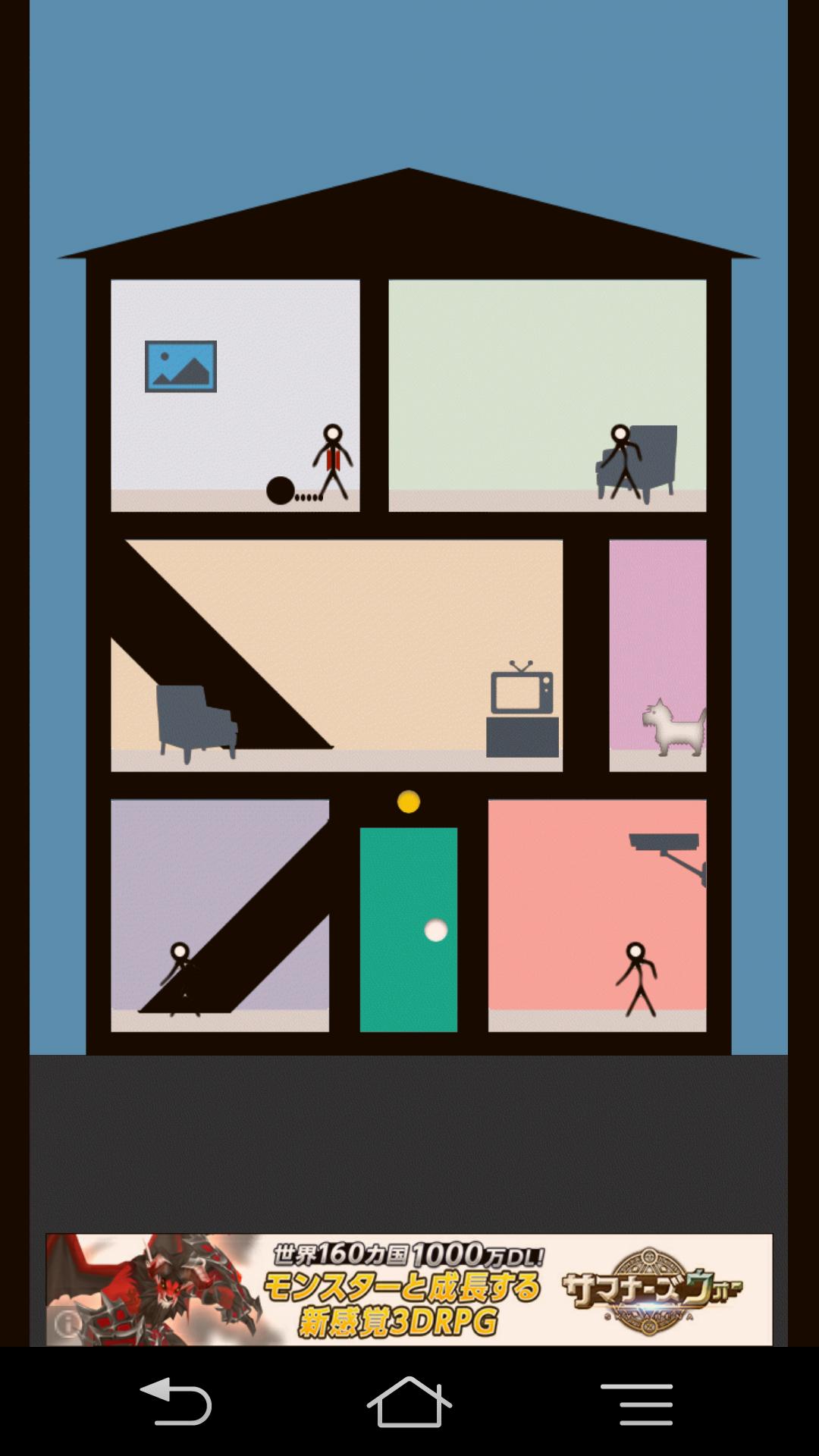 脱出ゲーム ラチカンキン androidアプリスクリーンショット1