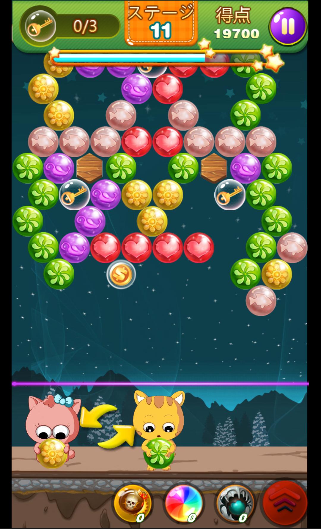 バブルアイランドの冒険 androidアプリスクリーンショット1